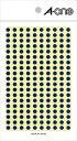エーワン カラーラベル 5mm丸 青 9シート×200面 (1800片) 07062