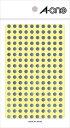 エーワン カラーラベル 5mm丸 銀 6シート×180面 (1080片) 07072