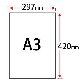 MSケント紙「クリーム」 209.4g/平米 A3サイズ:500枚