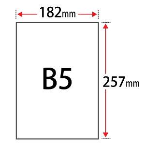 MS上質紙ラベル 「冷食用」 B5サイズ:100枚, 低温 冷凍 ラベル印刷 シール印刷 シール用紙 ラベルシール 印刷紙 印刷用紙 ラベル用紙 レーザープリンター シール 名前シール 商品ラベル 宛名