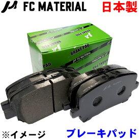 ≪安心の日本製!≫ 純正同等 フロントブレーキパッド FCマテリアル [MN-472M]bB ファンカーゴ ポルテ シエンタ ラウム※適合確認が必要。ご購入の際、お車情報を記載ください。