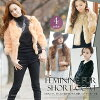 The warm short blouson rial fur spring and summer when a wool coat jacket duffel coat fur coat is light for child 40 generations of the Chester coat size lady's woman big in autumn in Mods coat long coat outer coat trench coat light overcoat fur winter