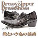 Dressyzipper013