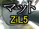 Zil50