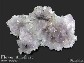 フラワーアメジスト ブラジル産 天然石 パワーストーン 紫水晶 クラスター