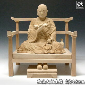 楠弘法大师空海像高43cm木刻佛像