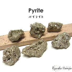 パイライト原石 ペルー産 黄鉄鉱 天然石 パワーストーン 鉱物 結晶