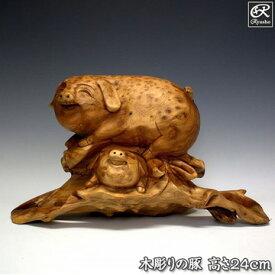 杉 木彫りの豚 24cm 木彫り 置物 ぶた ブタ [Ryusho]