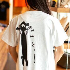 【 送料無料 】猫 ねこ Tシャツ LOVE CAT ( ホワイト ) | ネコ 猫柄 猫雑貨 | メンズ レディース 半袖 トップス | おもしろTシャツ かわいい おしゃれ 大人 親子 ペアルック お揃い プレゼント | 大きいサイズ | 猫の日 | SCOPY / スコーピー