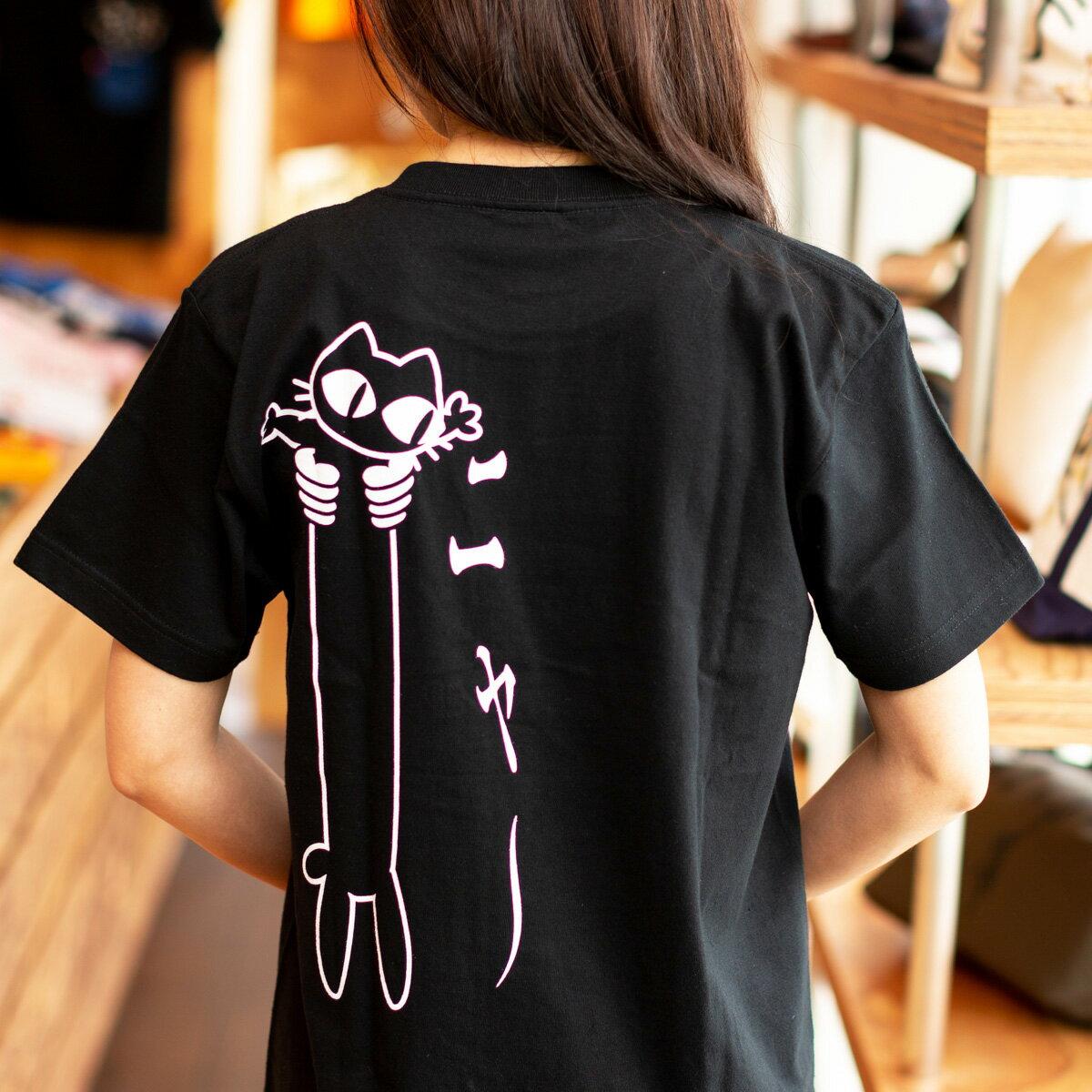 猫 ねこ Tシャツ LOVE CAT ( ブラック ) | ネコ 猫柄 猫雑貨 | メンズ レディース 半袖 トップス | おもしろTシャツ かわいい おしゃれ 大人 親子 ペアルック お揃い プレゼント | 大きいサイズ | SCOPY / スコーピー