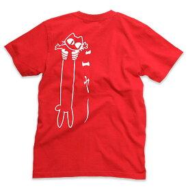 【 送料無料 】猫 ねこ Tシャツ LOVE CAT ( レッド ) | ネコ 猫柄 猫雑貨 | メンズ レディース 半袖 トップス | おもしろTシャツ かわいい おしゃれ 大人 親子 ペアルック お揃い プレゼント | 大きいサイズ | 猫の日 | SCOPY / スコーピー