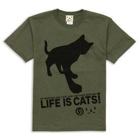 【 送料無料 】猫 ねこ Tシャツ CAT'S SERVANT ( オリーブ ) | ネコ 猫柄 猫雑貨 | メンズ レディース 半袖 トップス | かわいい おしゃれ 大人 ペアルック お揃い プレゼント | 大きいサイズ | 猫の日 | SCOPY / スコーピー
