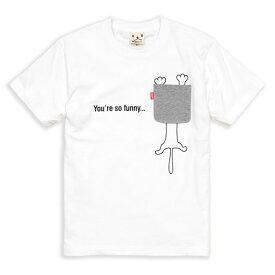 猫 ねこ Tシャツ 【 限定 】 funny cat ( ホワイト ) | ネコ 猫柄 猫雑貨 | メンズ レディース 半袖 トップス | かわいい おしゃれ 大人 ペアルック お揃い プレゼント | 大きいサイズ | 猫の日 | SCOPY / スコーピー