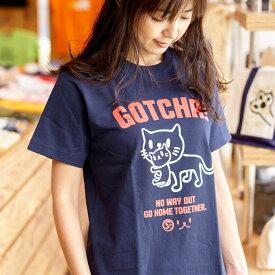 【 ポイント10倍 〜7/26 2時マデ 】 猫 ねこ Tシャツ GOTCHA ( ネイビー )   ネコ 猫柄 猫雑貨   メンズ レディース 半袖 トップス   かわいい おしゃれ 大人 ペアルック お揃い プレゼント   大きいサイズ   猫の日   SCOPY / スコーピー