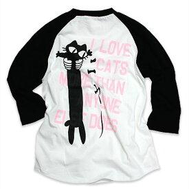 【 送料無料 】【 在庫限り 】 猫 ねこ 七分袖 LOVE CAT ( PK Ver ) ( ブラック / ホワイト ) | ネコ 猫柄 猫雑貨 | メンズ レディース 長袖 Tシャツ トップス | かわいい おしゃれ 大人 親子 ペアルック お揃い プレゼント | 大きいサイズ | 猫の日 | SCOPY / スコーピー