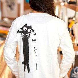【 送料無料 】猫 ねこ ロンT LOVE CAT ( ホワイト ) | ネコ 猫柄 猫雑貨 | メンズ レディース 長袖 Tシャツ トップス | かわいい おしゃれ 大人 親子 ペアルック お揃い プレゼント | 大きいサイズ | 猫の日 | SCOPY / スコーピー