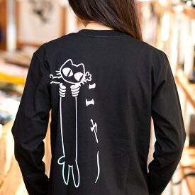 【 送料無料 】猫 ねこ ロンT LOVE CAT ( ブラック ) | ネコ 猫柄 猫雑貨 | メンズ レディース 長袖 Tシャツ トップス | かわいい おしゃれ 大人 親子 ペアルック お揃い プレゼント | 大きいサイズ | 猫の日 | SCOPY / スコーピー