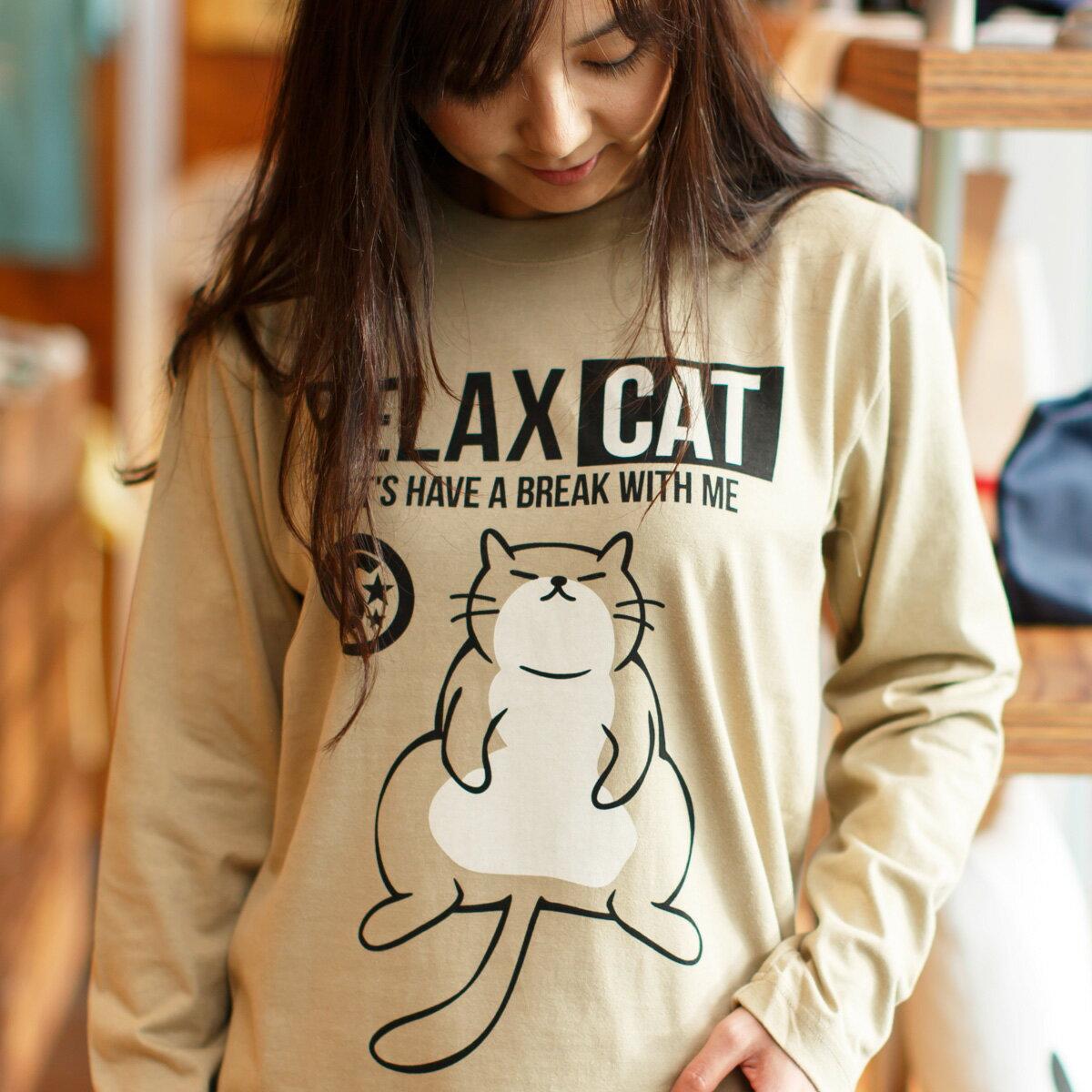 猫 ねこ ロンT RELAX CAT ( サンドカーキ )   ネコ 猫柄 猫雑貨   メンズ レディース 長袖 Tシャツ トップス   かわいい おしゃれ 大人 ペアルック お揃い プレゼント   大きいサイズ   SCOPY / スコーピー
