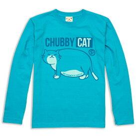 【 送料無料 】 猫 ねこ ロンT CHUBBY CAT ( ターコイズブルー ) | ネコ 猫柄 猫雑貨 | メンズ レディース 長袖 Tシャツ トップス 服 | かわいい おしゃれ ペアルック お揃い プレゼント | 大きいサイズ | SCOPY / スコーピー