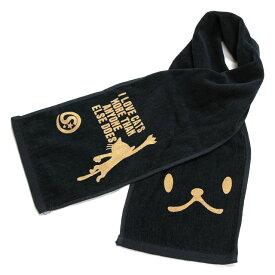 猫 ねこ マフラータオル HANGING CAT ( ブラック )   ネコ 猫柄 猫雑貨 猫グッズ   タオル   かわいい おしゃれ ギフト プレゼント   SCOPY / スコーピー