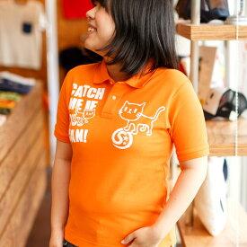 【 ポイント10倍 〜7/26 2時マデ 】 猫 ねこ ポロシャツ GOTCHA ( オレンジ )   ネコ 猫柄 猫雑貨   メンズ レディース 半袖 トップス   かわいい おしゃれ 大人 ペアルック お揃い プレゼント   大きいサイズ   猫の日   SCOPY / スコーピー