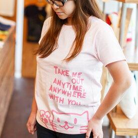 【 ポイント10倍 〜7/26 2時マデ 】 猫 ねこ レディース Tシャツ Griper ( ベビーピンク ) | ネコ 猫柄 猫雑貨 | 半袖 トップス | かわいい おしゃれ 大人 プレゼント | 猫の日 | SCOPY / スコーピー