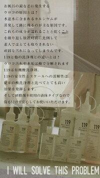 水アカ・鏡のうろこ取りジェル119100mlダイヤモンドパッド付き