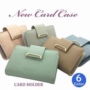 カードケース 52枚 金具ベルト 薄い ポイントカード ベルト最大52枚上品 カードケース 名刺 入れ 女性 ケース 仕切り 大人カードホルダー カードケース ポイントカード クレジットカード 多