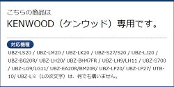 ケンウッドイヤホンマイク2ピン5個セットKENWOODデミトスショートケーブルタイプDEMITOSS用UBZ-LP20UBZ-LM20UBZ-EA20RUBZ-LK20UBZ-LP27RUBZ-BM20RUBZ-S20UBZ-BH47FRUTB-10用イヤホンマイクイヤフォンマイクEMC-3/EMC-11互換VOX対応