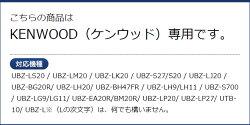 ケンウッドイヤホンマイク2ピンKENWOODデミトスDEMITOSS用透明チューブカナル式UBZ-LK20UBZ-LM20UBZ-EA20RUBZ-LP20UBZ-LP27UTB-10用イヤホンマイクイヤフォンマイク互換品番EMC-3/EMC-11ハンズフリーVOX対応【02P18Jun16】