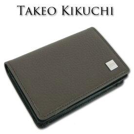 タケオキクチ TAKEO KIKUCHI 牛革 SCOTCHGARD 名刺入れ メンズ グレー カードケース