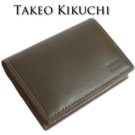タケオキクチ TAKEO KIKUCHI 牛革 トリプルアンティーク 名刺入れ メンズ ブラウン系 カードケース