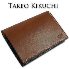 タケオキクチ TAKEO KIKUCHI 牛革 スタック 名刺入れ メンズ キャメル カードケース