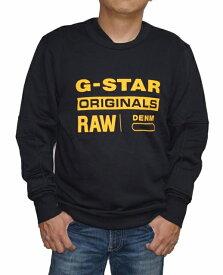ジースターロウ G-STAR RAW スウェット 黒 ロゴ D13490 メンズ 立体裁断 トレーナー 春物 秋物 ブラック ジースターロゥ