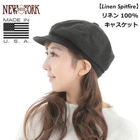 """ニューヨークハット NEW YORK HAT リネン 麻 キャスケット 帽子 キャップ ブラック アメリカ製 MADE IN USA """"Linen Spitfire #6225"""" メンズ レディース 男性 女性 兼用"""