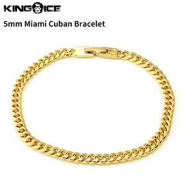 """King Ice キングアイス マイアミキューバンカーブチェーン ブレスレット 腕輪 ゴールド """"5mm Miami Cuban Bracelet"""" ステンレススティール 人気ブランド アクセサリー 金メッキ メンズ レディース 喜平 男女兼用 送料無料"""