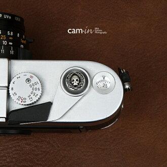 Cam-in 소프트 셔터 버튼 | 릴리스 단추 창작 형 해골-CAM9111