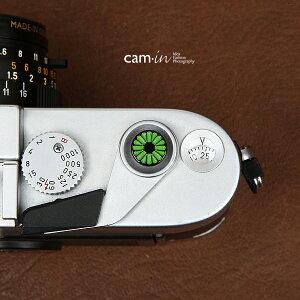 cam-in ソフトシャッターボタン | レリーズボタン 創作型 緑の花 - CAM9116