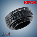 Kipon md fx m