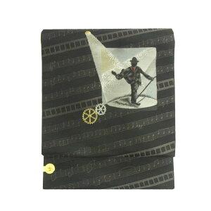 【送料無料】名古屋帯 正絹 黒 映画 「チャップリン」 ブラック 京玉響 西陣織
