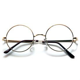 伊達メガネ レディース おしゃれ UVカット 紫外線予防 ラウンド 丸めがね メンズ メタルフレーム 眼鏡 クリアレンズ