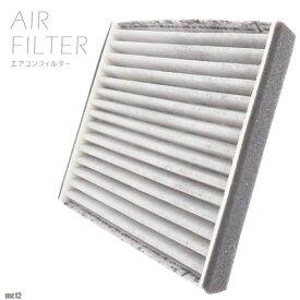 エアコンフィルター ワゴンR MC12 対応 スズキ 消臭 抗菌 活性炭入り 取り換え 車内 交換用 純正品番 95860-81A10 SUZUKI 新品 未使用