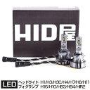 LEDヘッドライト GシリーズH1 H3 H3C h4 H7 H8 H9 H11 H16 H10 HB3 HB4 HIR2 爆光 省エネ 12880lm 6500k 車検対応 ホ…
