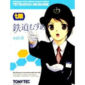 鉄道むすめ 鉄道制服コレクション6 鉄道アイドル フィギュア トミーテック(レア付き10種セット)【即納】