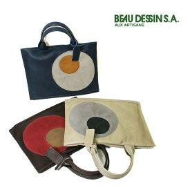 ボーデッサン バッグ BEAU DESSIN 日本製 ジャージー牛革 本革 レザー ミッシュ ラウンド デザイン ハンドバッグ トートバッグ MH2787