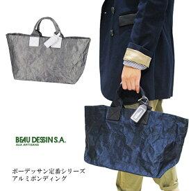 ボーデッサン バッグ BEAU DESSIN 日本製 ナイロン 本革 レザー アルミボンディング 横型 トートバッグ AB1998