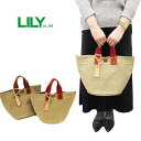 Lily206