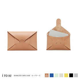 irose イロセ 日本製 seamless カードケース ACC-SL01