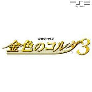 【予約販売】PS2ソフト コーエーテクモ the Best 金色のコルダ3