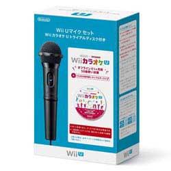 【12月18日発送★新品】WiiU周辺機器 Wii U マイクセット カラオケ U トライアルディスク付 (JOYSOUND ジョイサウンド カラオケ)